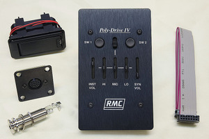 RMC Poly Drive 4